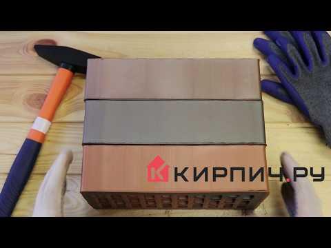 Кирпич облицовочный Готика одинарный гладкий М-200 ВКЗ – 2