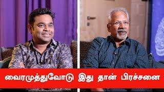 Mani Ratnam AR Rahman Combination | Success Story | Exclusive Interview