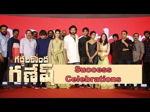 Gaddhalakonda Ganesh Movie Success Celebrations