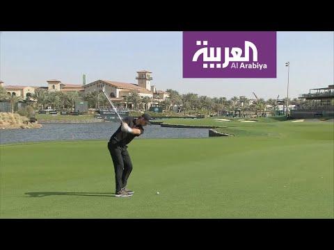 العرب اليوم - شاهد: تعرف على البطولات الرياضية التي ستستضيفها السعودية في 2020