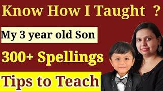 how to teach spelling to children   बच्चों को आसानी से SPELLING कैसे सिखाएं