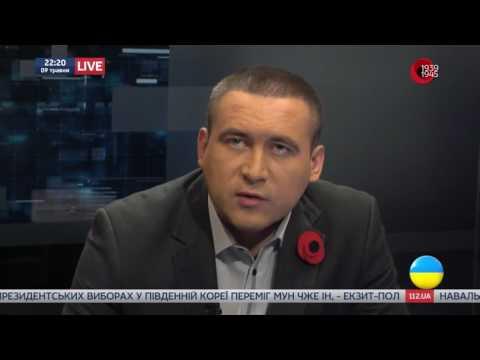 Святослав Піскун, екс-генеральний прокурор України, у