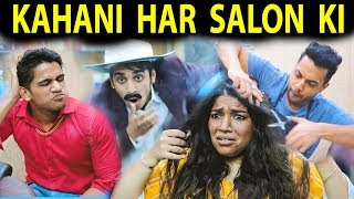 This video is about the situations you face when you go for haircut.  Subscribe to RealSHIT- https://www.youtube.com/channel/UCsSZ...    Vlog Channel-  https://www.youtube.com/channel/UCqEt...    Facebook @RealShit https://www.facebook.com/Realshitvideos    Instagram-  @Realshit_Vines  https://www.instagram.com/realshit_vi...     Personal Instagram:   @TheShubhamGandhi    @ThePiyushGurjar    @TheDeepakChauhan    PRODUCED BY- RealSHIT   CAST-  SHUBHAM, PIYUSH, DEEPAK, DEEPALI, ANSHITA DIRECTOR- Team RealSHIT & NIKHIL RAJVANSHI   Assitant Director- SHIVA Make Up- ANSHITA SEHGAL CINEMATOGRAPHER-  NIKHIL RAJVANSHI   WRITERS- TEAM RealSHIT, KSHIITIZ  EDITOR- HONEY , NIKHIL & TEAM RealSHIT  To know more about Saregama Carvaan, visit: www.saregama.com
