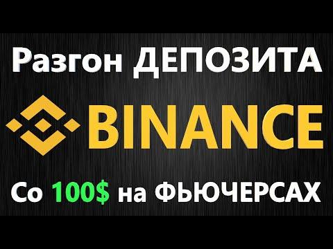 Bitcoin trading war