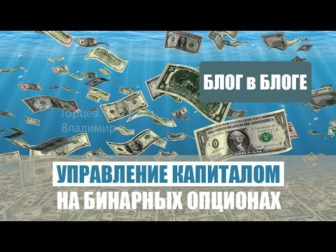 Где берут базу для обзвона финансовые брокерв
