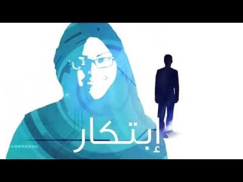 بنك اليمن والكويت يلهم المستقبل
