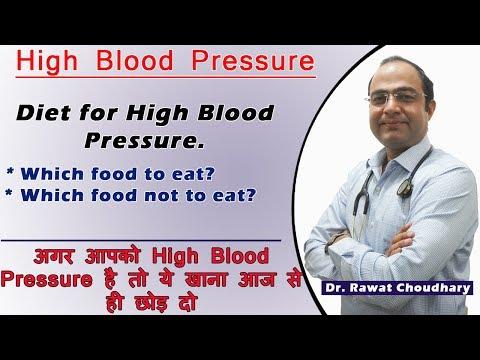 Hipertenzija yang arba yin