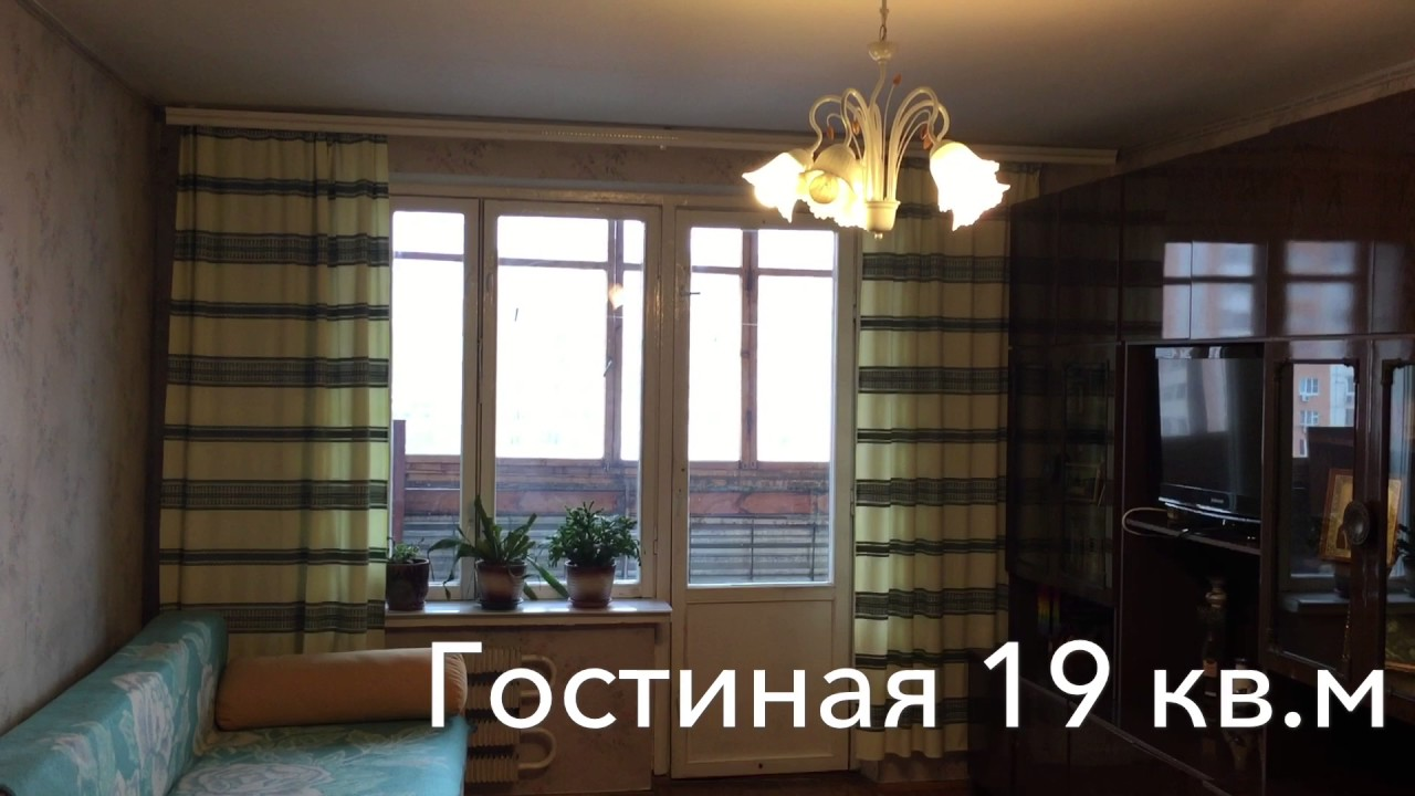 Купить 1 комн квартиру в москве