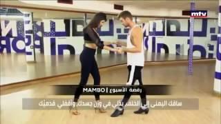 رقص النجوم 4 - الحلقة الثانية - ريم السعيدي - Dancing With The Stars ME 4 - Episode 2 - Rym Saidi