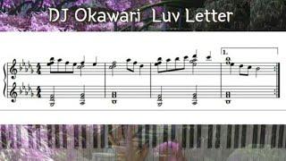 DJ Okawari  Luv Letter - 어려운 ver.