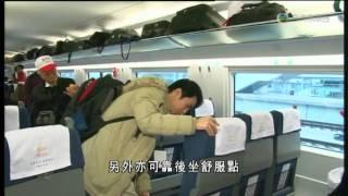 武廣高鐵 Wuhan Guangzhou High Speed Rail [CRH 和谐号 350km/h][HD]