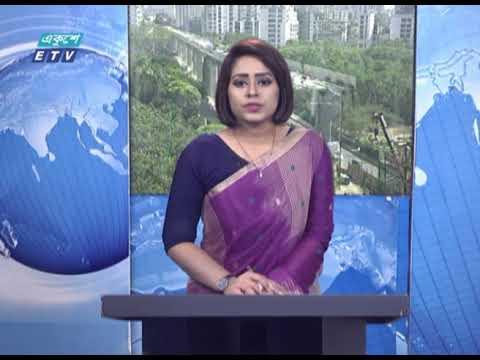 02 PM News || দুপুর ০২টার সংবাদ || 07 April 2021 || ETV News
