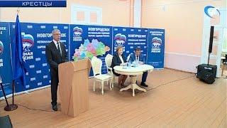 Участники праймериз для выдвижения кандидата в губернаторы от «Единой России» встретились во 2-й раз