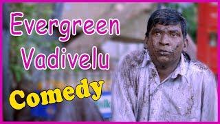 Vadivelu Tamil Comedy HD