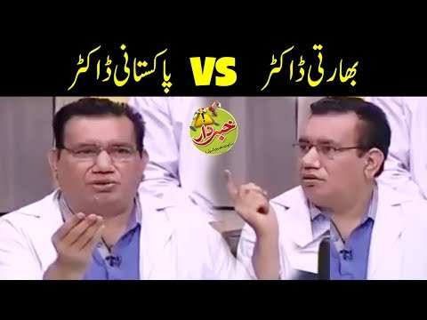 Nasir Chinyoti As Doctor – Nasir Chinyoti & Honey Albela – Khabardar Aftab Iqbal