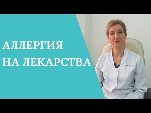 Характеристика заболевания гипертония