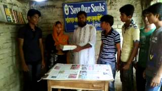 preview picture of video 'Distributing books to poor student of Sadarpur| The People's Right, A Social Welfare Organization'