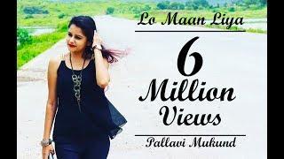LO MAAN LIYA  Song   Raaz Reboot   Arijit Singh   Female Cover by Pallavi Mukund
