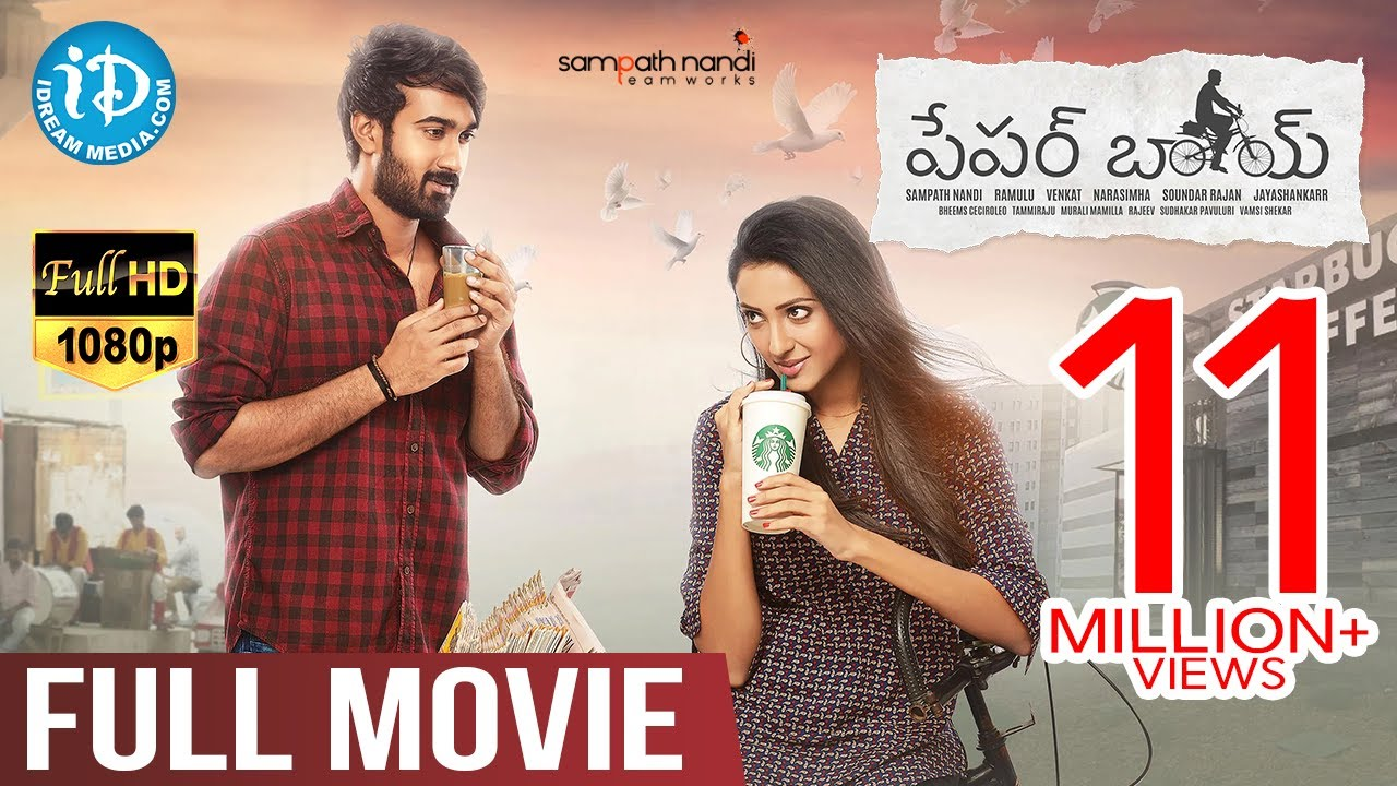 Paper Boy Telugu Full Movie
