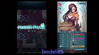 FEH Bound Hero Battle Revival: Ephraim & Eirika エフラム & エイリーク Infernal インファナル
