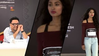 Face of Bangladesh | Selection Round | EP 01 | 2019 Asia Model Festival