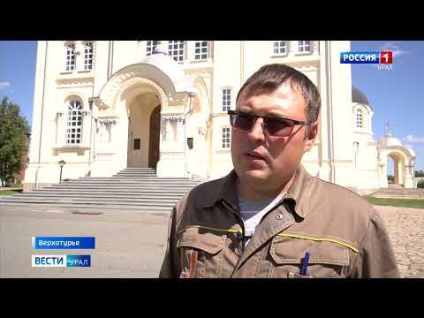 Итоговый выпуск «Вести-Урал» от 23 июля