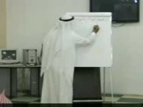 دمج مهارات التفكير في التدريس 2