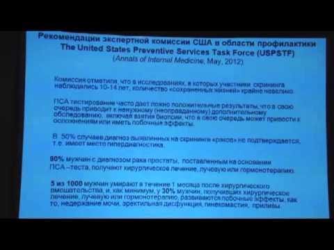 Жить здорово лечение простатита у мужчин