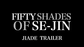 불야성( Night Light / White Nights ) fanvid | FIFTY SHADES OF SE-JIN