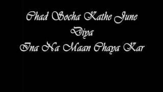 Jaz Dhami - Tera Mera (With Lyrics) - YouTube