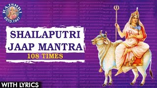 Shailaputri Jaap Mantra 108 Times With Lyrics Day 1 Mantra