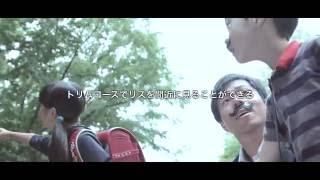 北広島団地イメージアップ動画 第2弾 ロングver.