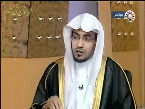 المقام الامين .وفد عبد القيس للشيخ صالح المغامسي