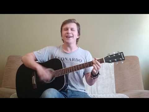 Обе-Рек - Ты   На гитаре   Acoustic cover by Gregory Shu