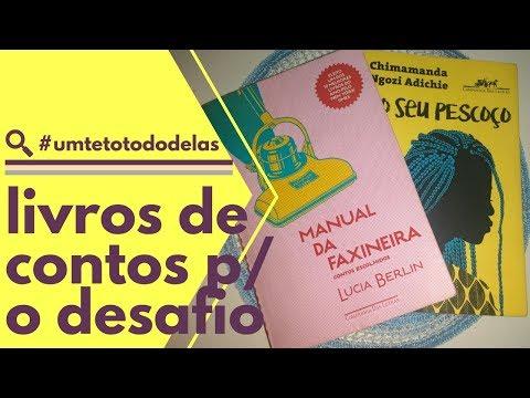 LIVROS DE CONTOS PARA O DESAFIO: NO SEU PESCOÇO E MANUAL DA FAXINEIRA |#UMTETOTODODELAS