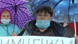 """""""Объектив-новости"""" 26 мая 2020"""