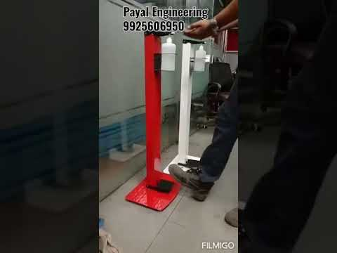 MS Foot Operated Hand Sanitizer Dispenser