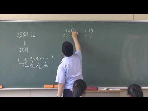 なるほど!授業MOVIE 数学編(総和の求め方)