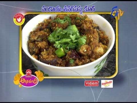 Abhiruchi--Vankaya-Senagapappu-kura--వంకాయ-శనగపప్పు-కూర