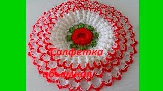 Красивая салфетка крючком 3-х слойная ,Crocheted napkin (узор#82)