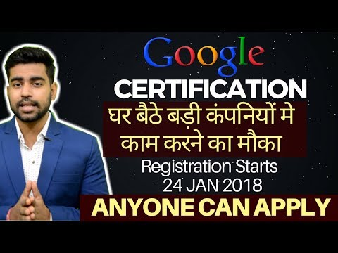 How to Work in Google | Best Online Certification | Coursera | India