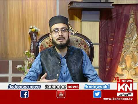 Raah-e-Falah 26 July 2020 | Kohenoor News Pakistan
