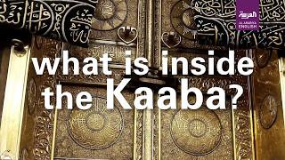 Inside Islam's holiest site, the Kaaba
