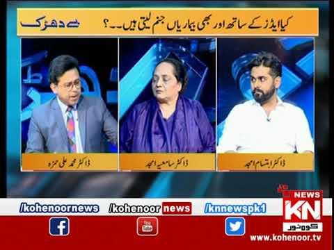 Be Dharak 14 July 2019 | Kohenoor News Pakistan