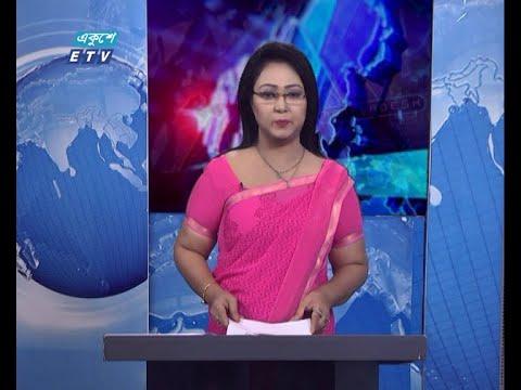 01 AM News || রাত ০১টার সংবাদ || 11 May 2021 || ETV News