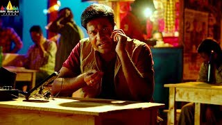 Edaina Jaragochu Theatrical Trailer | Vennela Kishore, Vijay Raja, Pooja Solank | Sri Balaji Video