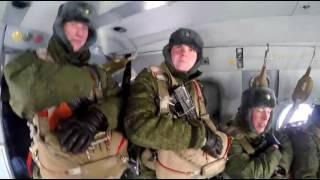 Прыжок из армейского вертолёта Ми 8