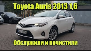 Toyota Auris 2013. Часть 2. Обслужили, отчистили и отдаем клиенту. Автоподбор Киев