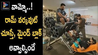 Actor Ram Latest Gym Workout Video