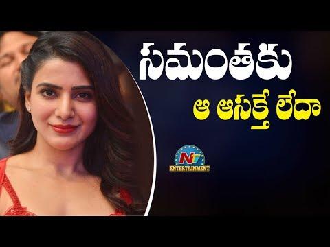 Taapsee Pannu to Replace Samantha Akkineni in Hindi Remake of 'U Turn'? | NTV Entertainment
